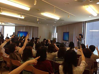東京セミナー