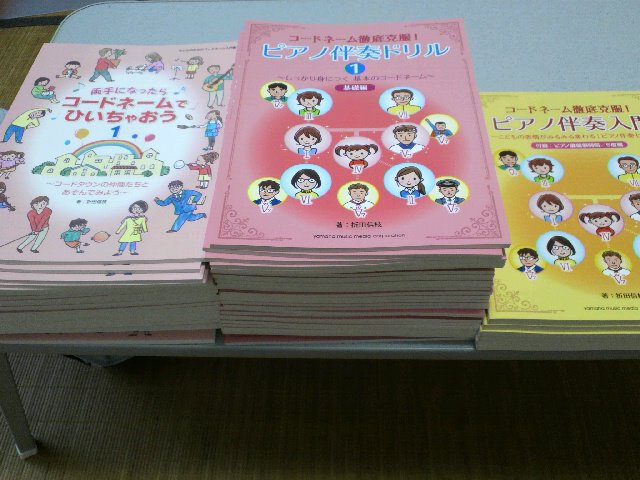 橋本先生の本1