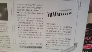 福岡セミナー2